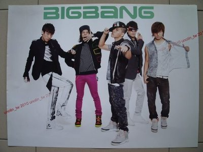 海報399免運~BIGBANG【MY HEAVEN】韓國G-DRAGON大聲勝利T.O.P.韓語專輯宣傳全新免競標可海外