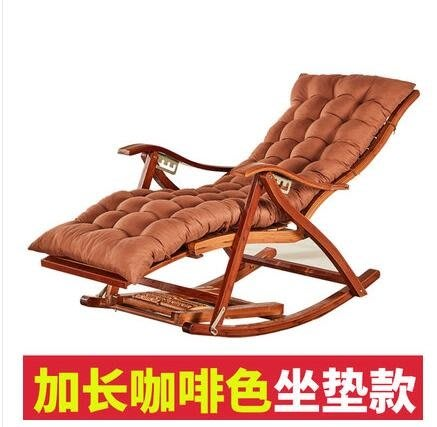 搖搖椅躺椅成人折疊午休逍遙椅夏天午睡床家用陽臺休閒老人竹椅CY