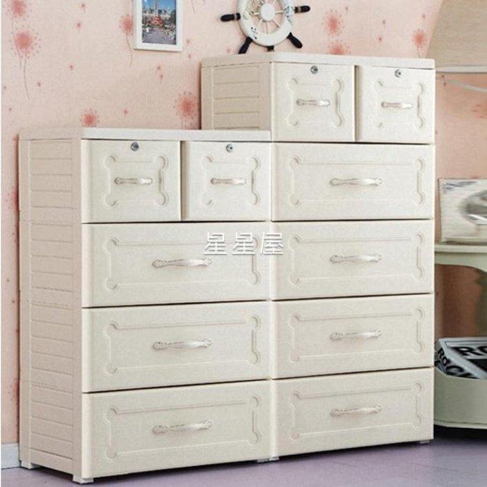 大號歐式抽屜式收納柜塑料嬰兒童衣柜寶寶柜子儲物柜整理箱五斗柜