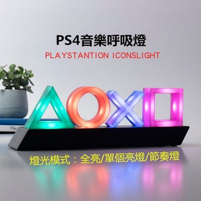 PS4信仰燈 音樂呼吸燈 3種燈光模式 PlaySation icons light PS4圖案燈 小夜燈 USB接口      晴天雜貨鋪45