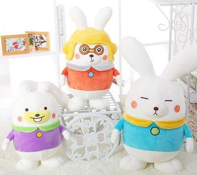 公仔 玩偶 禮物抱枕Little CuCu阿優兔子毛絨玩具阿u之神奇蘿卜兔兔公仔娃娃生日禮物