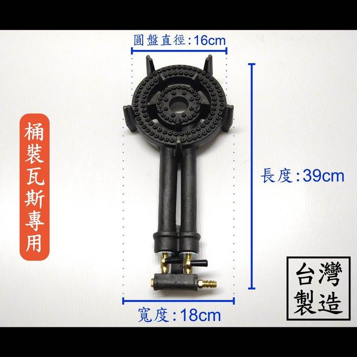 【台製】低壓雙管鑄鐵爐(手點式) 鑄鐵爐 銑仔爐 瓦斯爐 R500 調整器 噴火 梅花 低壓 雙管 桶裝 液化 瓦斯 爐