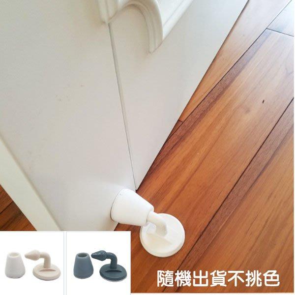 Q媽 居家矽膠門後防撞墊 牆面緩衝墊門把手 靜音防碰加厚防撞貼保護墊