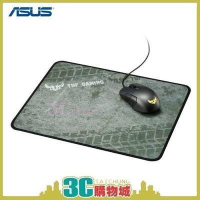 含稅 ASUS TUF GAMING P3 華碩 電競滑鼠墊