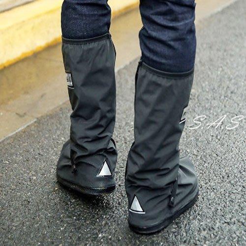 長筒雨鞋套 雨鞋套 鞋套 防水雨鞋 防水鞋套 鬆緊帶雨靴 穿脫方便 防滑雨鞋 梅雨季必備 雨天必備 【256】