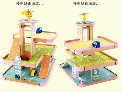 【晴晴百寶盒】木製停機坪 寶寶过家家玩具 角色扮演 積木 秩序智力提升 練習 禮物 平價促銷 P087
