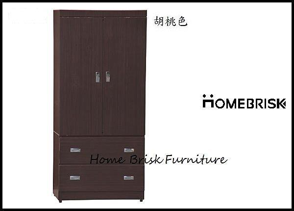 【宏興HOME BRISK】雙囍3x6尺胡桃色衣櫥(附鏡子) ,台北市、新北市市區免運費,《YI17新品》