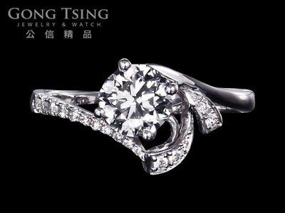 【公信精品】GIA 1.00克拉 D/VS1 全新訂製 白K金 天然鑽石女戒指 鑽戒 八心八箭 附GIA證書