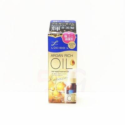 樂絲朵  摩洛哥護髮精華油 修護型 60ml   579 舖