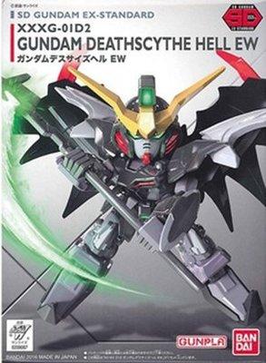 【模動王】BANDAI SD鋼彈 EX-STANDARD 012 GUNDAM DEATHSCY 地獄死神鋼彈 EW版