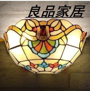 【優上精品】蒂凡尼燈具燈飾田園巴絡克臥室過道.客廳背景墻半壁燈(Z-P3268)