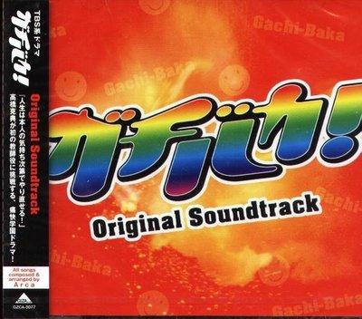 (甲上唱片) 格鬥教師 Original Soundtrack - 日盤 高橋克典 井上和香 小泉孝太郎