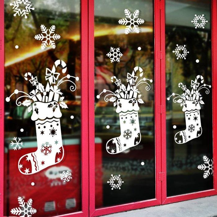 壁貼自粘貼紙地貼墻貼玻璃貼圣誕節日氣氛裝扮襪子墻貼紙櫥窗商場店鋪門面玻璃門貼畫裝飾布置 嘉義百貨