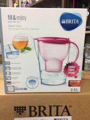 【BRITA 德國】Marella、XL、3.5L、濾水壺/粉紅色、附濾芯1顆,一盒裝【德國原裝】