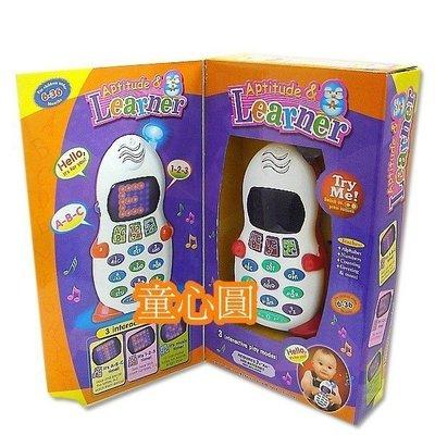 聲光學習 小電話/ 英語學習小手機◎童心玩具1館◎