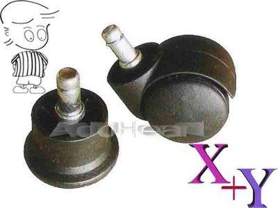 【X+Y時尚精品傢俱】辦公椅用駱駝輪與固定輪.活動輪另有PU輪.摩登家具