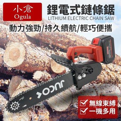 【台灣現貨 次日達】電鏈鋸 12寸充電式電鋸伐木砍樹家用商用電動手鋸鋰電鋸電動鋸