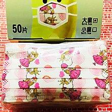 BNN大童平面口罩FM:粉紅公主💕Pink Priencess(50片盒裝)