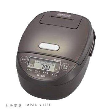 日系家居 虎牌 TIGER【JPK-B100】電鍋 六人份 三層遠赤厚釜 電子鍋 飯鍋 炊飯器 壓力IH電子鍋