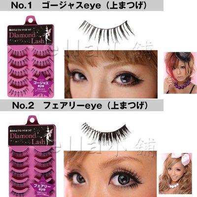 ○☆╮ella小舖╭☆○日本熱賣-『 DIAMOND LASH假睫毛 』 一盒五對 / popteen雜誌