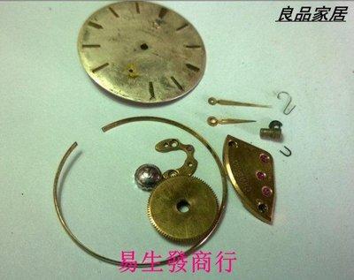【易生發商行】古董歐米茄268手表配件...