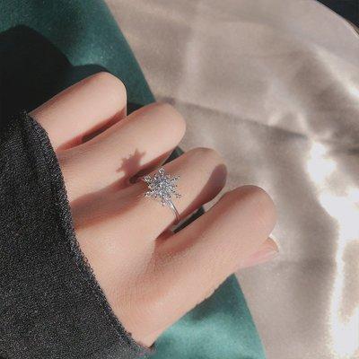 Lan韓國專櫃·網紅同款會轉的雪花戒指可旋轉轉動戒指簡約圣誕可調節食指指環女