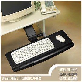 【樂樂生活精品】《C&B》E-TRAY人體工學高度可調旋轉式寬型鍵盤架免運費! (請看關於我)