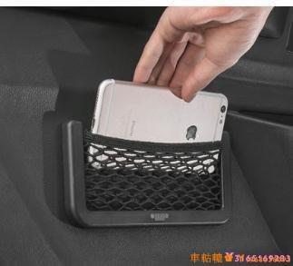 車軲轆✿jimny鈴木SUZUK吉姆尼車內用品車載雜物網兜票據卡片收納粘貼式手機座238