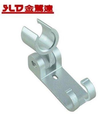 太空鋁2用花灑底座 手持花灑托架 支架 帶衣鉤 固定座子 可調節