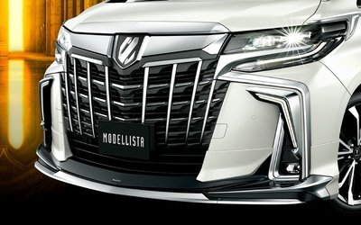 Toyota ALPHARD 2018年式車型用 MODELLISTA G NORMAL BODY 全車下包 小包