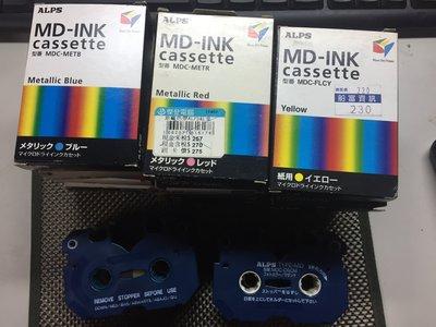 日本ALPS乾式印表機 專用色帶
