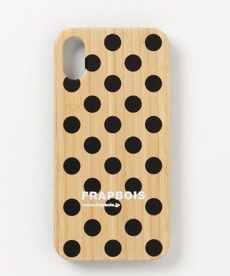 日本代購! Frapbois 原裝正版木製手機殼(iPhone X/XS)
