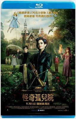 【藍光電影】怪奇孤儿院  佩小姐的奇幻城堡 Miss Peregrine's Home for Peculiar Children