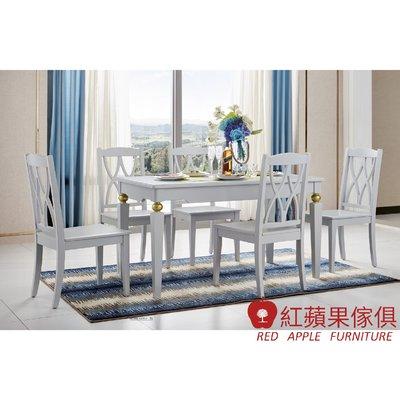 [紅蘋果傢俱] LS CT6601 輕奢餐廳系列 餐桌 餐椅  現代 簡約 輕奢 美式
