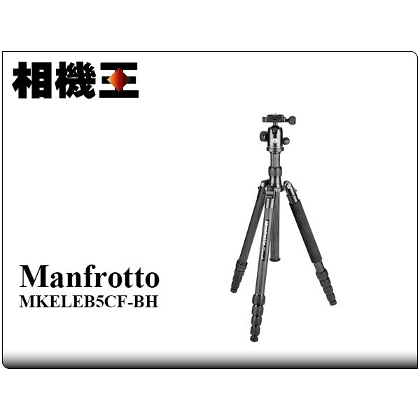 ☆相機王☆Manfrotto Element〔MKELEB5CF-BH〕中型碳纖維五節腳架 (3)