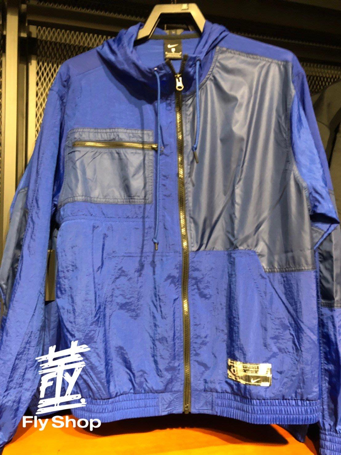 [飛董] NIKE KD 籃球 拼接 風衣 連帽外套 男裝 BV3332 495 藍