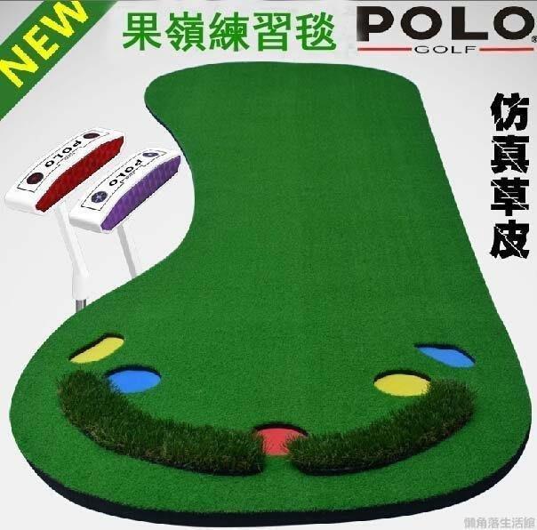 【源品】polo  室內高爾夫 迷你果嶺 推桿練習器 便攜練習毯 高爾夫球用具Y~P566