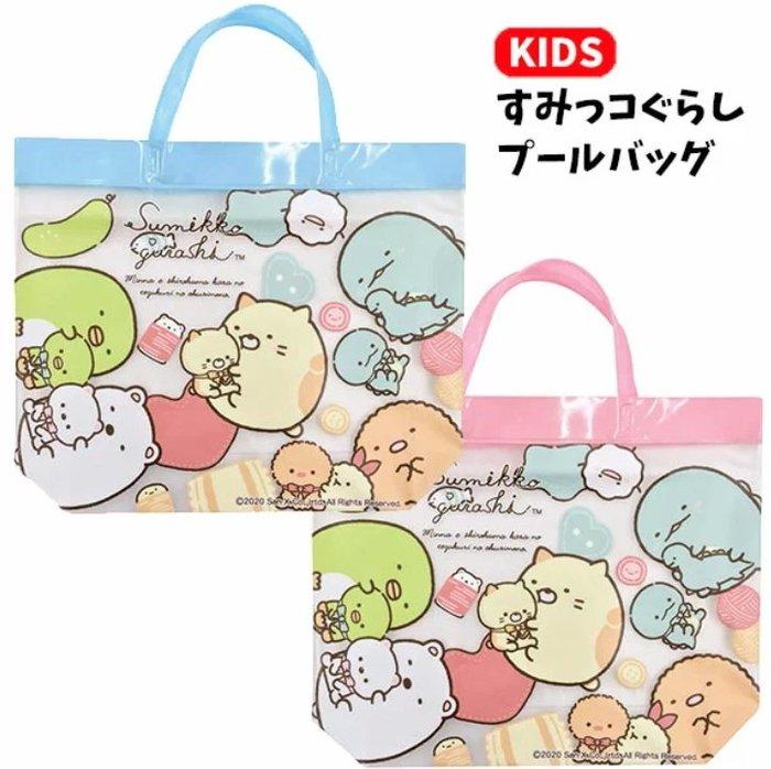 《FOS》日本 角落生物 兒童 手提袋 游泳 防水 輕量 大容量 小夥伴 海灘 雨天 孩童 開學 夏天 上學 禮物