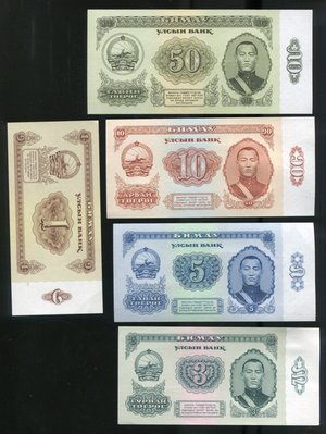 【國際】Mongolia (蒙古紙幣5枚合售) 1-50 TUG 1981/839 全新UNC #190893