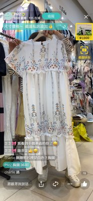 ⭐️ 限定賣場⭐️韓國春夏新款 珍珠雪紡 民族風 印花洋裝