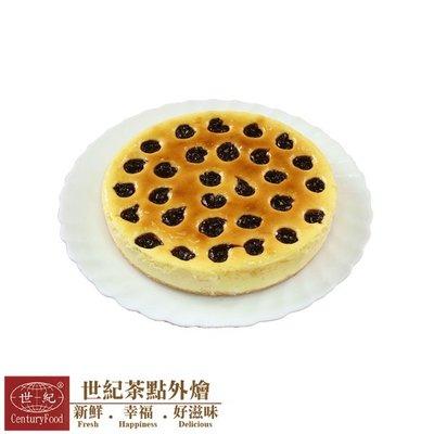 【世紀茶點外燴】【預購】 生日蛋糕 藍莓乳酪 網路優惠全面88折【訂購後3天出貨】