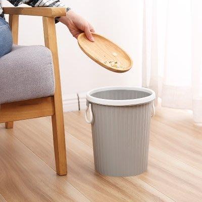 垃圾桶家用客廳臥室簡約塑料手提壓圈紙簍衛生間廚房垃圾簍垃圾筒Y-優思思