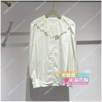 韓國代購專賣~2NA1010080 FivePlus 2021春專柜正品純色長袖襯衫1B 499
