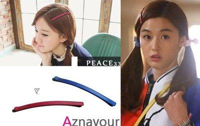 ~PEACE33~正韓國AZ品牌 空運~髮飾飾品 阿茲娜 韓劇來自星星的你 全智賢 清純款一字長夾 髮夾 邊夾~現 預