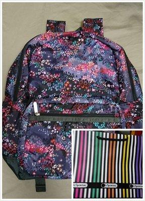 專櫃 全新 真品 實品一個 紫羅蘭Lesportsac 深紫 粉紫 粉紅 深藍 碎花 媽媽包 後背包 束口 水桶 後背包 非 kipling haru