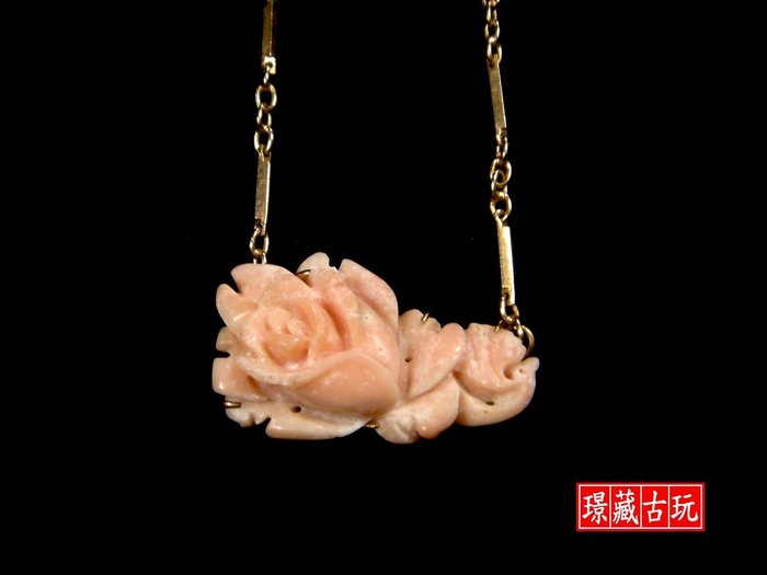 ﹣﹦≡|璟藏古玩|天然深海粉紅珊瑚花卉項鍊18K金鑲嵌(總重:5.72g)附項鍊(保真海珊瑚,決非沙丁或海竹喔)∥≡﹦﹣