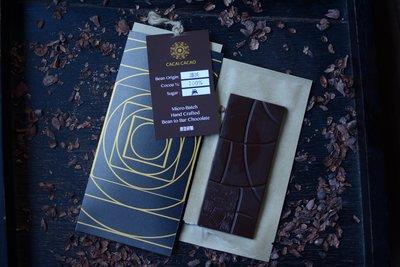 「達沃一百」CACAI CACAO原豆研製頂級巧克力