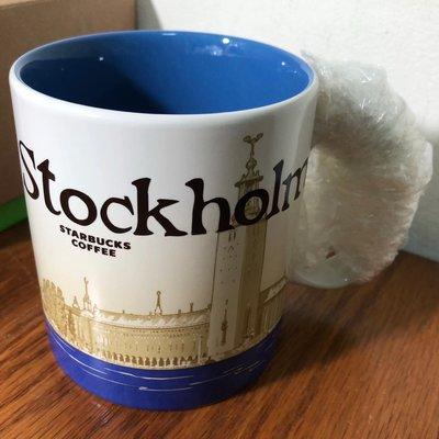 星巴克 瑞典 斯德哥爾摩 有標無瑕 城市杯 馬克杯 city mug icon 16oz(大杯)絕版品