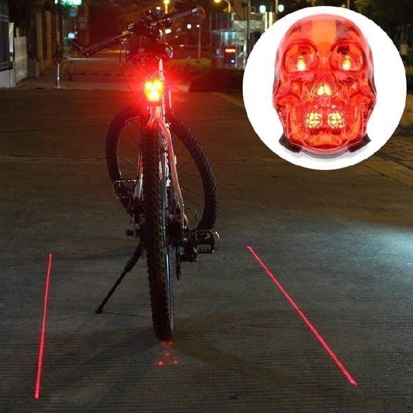 5Cgo【權宇】獨家就是炫 Haotian 兩側雷射光骷髏頭 自行車山地車尾燈五段安全警示燈 夜騎 防水 含稅會員扣5%