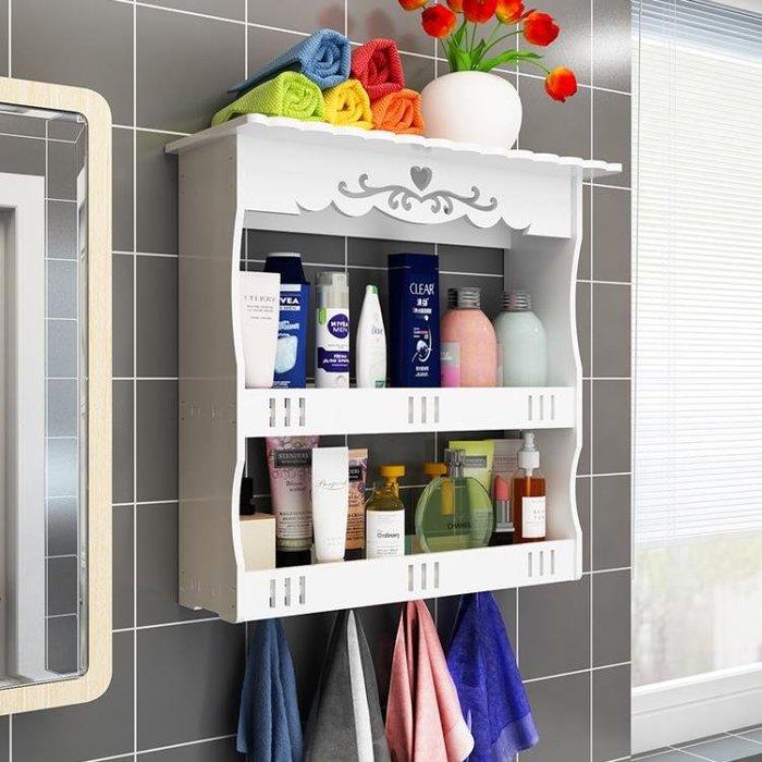 浴室置物架衛生間壁掛免打孔吸壁式廁所洗手間洗漱臺化妝品收納架